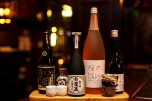 Izakaya Sake Bar